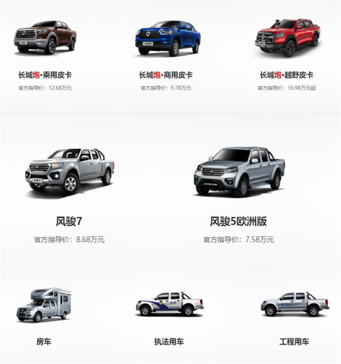 http://www.yuche.cn/userfiles/image/20200821/210913303a2cd8e32f6331.png